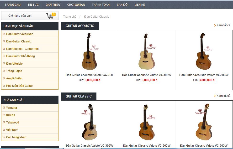 guitar valote