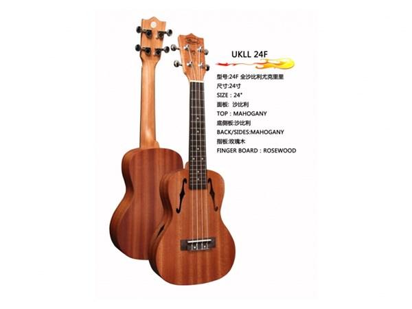 Đàn Ukulele Chard U-24G chất lượng, giá rẻ dành cho các bạn đam mê Ukulele
